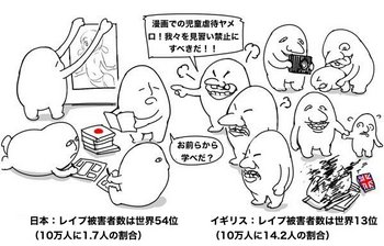 livedoor.blogimg.jp_yurukuyaru_imgs_3_d_3dd2bf37.jpg